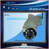 outdoor wireless ip high speed dome camera ir-cut