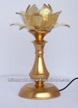 LED Lotus Lantern