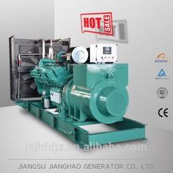 hot sale with cummins engine 1250kva diesel generator for mining