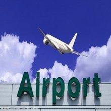 airfreight and best flight from shanghai to Chile,Costarica,Dominicanrepublic,Peru ,Trinidad ,Tobago
