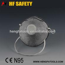 N95 disposable dust face mask/active carbon & valve