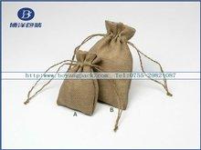drawstring natural jute bag plain style
