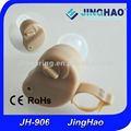 mini wireless prótesis de oído de auriculares con control de volumen ajustable