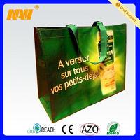 CMYK pp woven bag printing ink(NV-E036)