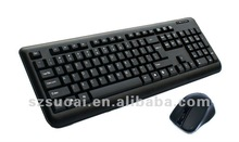 2012 2.4G wirelesss keyboard mouse combo