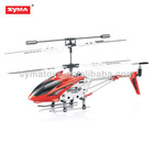 SYMA S107G Mini size metal rc hobby remote control helicopters