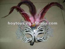 Party Mask Masquerade Masks Cheap