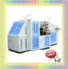 2012 !!! ZBJ-A12 High Quality Low Price Single PE paper cup price of paper cups machine