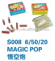 pop pop snapper toy fireworks