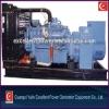soundproof diesel generator ,MTU Diesel Genset THLM2000