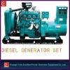 diesel engine generator 24GF 24KW