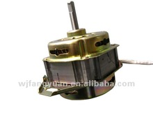 120w washing machine motor for washing machine