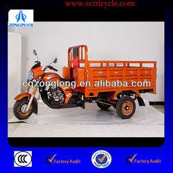 Chongqing New Design 250cc Cargo Trike