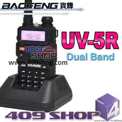 2014 más nuevo 136 - 174 MHz + 400 - 480 MHz BAOFENG uv-5r walkie - talkie