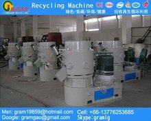 PE/PP film agglomerator densifier machine