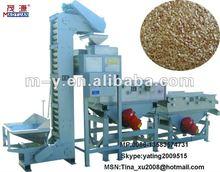 Peanut half-grain Machine/peanut cushing machine