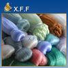 Sea nylon fishnet