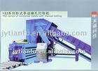 Y82 series borizontal manual waste paper baler (Quality guarantee)