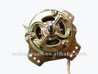 50W Electric Spin Motors For Twin-tub Washing Machine