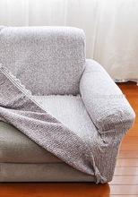 chenille spandex sofa cover