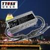 IP67 EMC 48W LED power supply,LED driver 1250mA ( 3 years warranty)