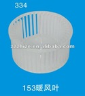 air -condition system 153 fan blade / blower wheel for Yutong