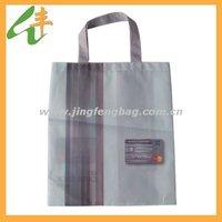 new fashion design cute paper shopping bag