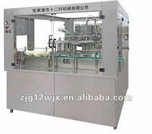 Air Washing Machine for washing edible oil bottle