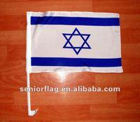 Israel Car Hanging Flag
