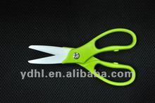 zirconia ceramic kitchen scissors