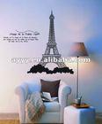 Eiffel Tower wall stickers