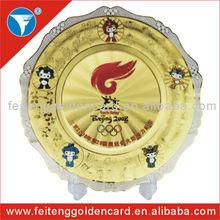 metal manufacturer Olympic plate souvenir