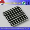 Alibaba express !!! 8x8 led dot matrix led display