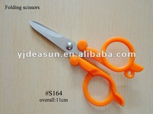 S164 stainless steel folding scissors