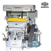 Hot Press Printing Machine