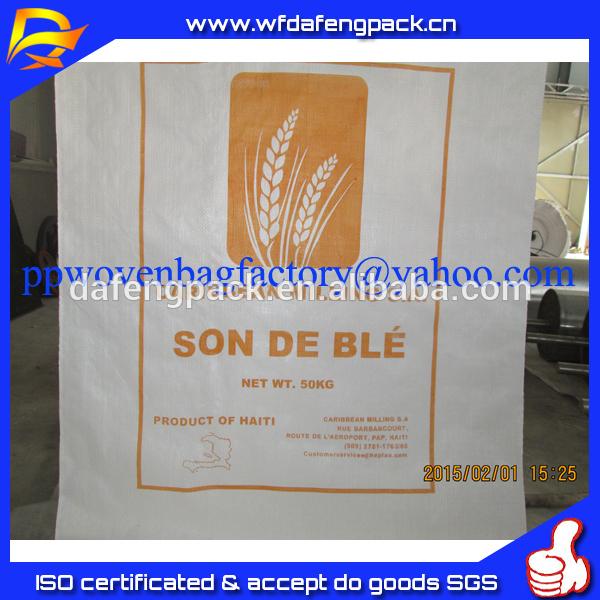 ตัวอย่างฟรีผู้จัดจำหน่ายข้าวโพดทอถุงppสำหรับข้าว, ปุ๋ย, อาหาร, ทราย, น้ำตาล, ข้าวสาลีฯลฯ10/25/50kg