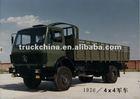 Mercedes benz beiben 4x4 military lorry cargo truck 300HP