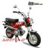 Cub motorcycle model MH70-2