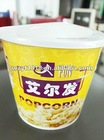 85oz CMYK printing popcorn paper buckets with lid