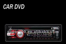 2012 NEW 12v car dvd