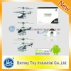 (230182) 3.5CH Android System Control Helicopter android model toy
