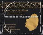 Bio Essence Rebeauty Mask / Face Mask/24K Gold Mask