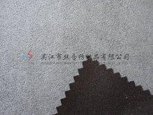 Duplo sintético trama tecido de camurça