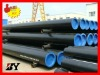 hot dipped galvanized carbon steel pipe spot price