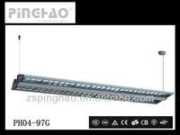 T5 Aluminium Office light PH04-97G silver fashion lamp
