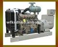 china 100kw ricardo diesel generador eléctrico