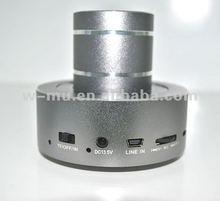 360 speaker high power horn speaker RMS 26w vibration speaker