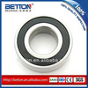 deep groove ball bearing specification of bearing 6419