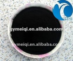 MEIQI kairo use Powder activated carbon