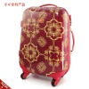 Colorful personalized pc+abs travelling bag
